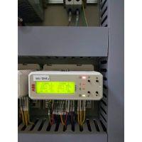 T-2-53007-S江西瑞菱美国ACME变压器