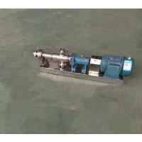 供应XG20-1螺杆计量泵 不锈钢螺杆泵 不锈钢计量泵