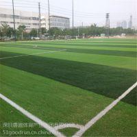2018深圳龙华区足球场人造草坪铺设价格哪家便宜