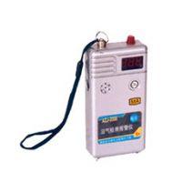 郑州艾迪科技 AZJ-2000甲烷检测报警仪