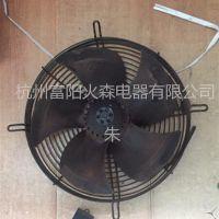 富阳火森电器供应YWF2D-300B三相异步外转子风扇电动机 冷凝器散热风机