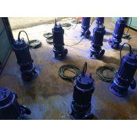 25WQ8-28-1.1KW 立式潜水泵流量扬程 河南山门峡众度泵业