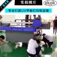 中科创客3D玻璃背景墙 3D瓷砖背景墙uv打印机 UV万能平板打印机厂家