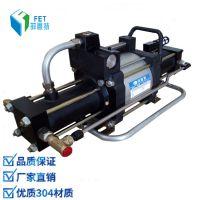 供应台州菲恩特ZTGD40气动高压液体增压泵