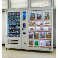 自动售货机加盟 成人用品自动售货机线上线下销售同创销量