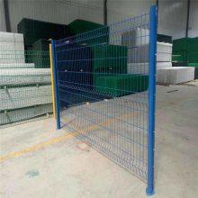 花园护栏网价格 安装隔离网 铁丝网墙