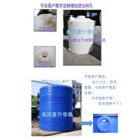 供应 厂家直销宁波慈溪市塑料同水塔 10顿-50顿储水罐 化工储罐