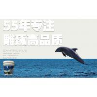 循环水养殖池漆 台湾南宝