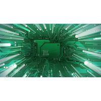 汉高LOCTITE EDAG 423SS 油墨膜式触摸开关印刷 电阻键盘加热元件 柔性电路膜开关