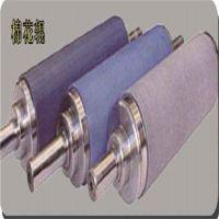 棉花辊包胶生产商