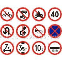 正品指路牌指示牌交通标志牌限速牌定制交通指示牌限速牌限高牌