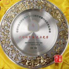 北京警员退休礼品,干部领导荣休奖牌,干休所干部答谢会礼品