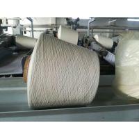 仿大化涤纶纱--环锭纺、气流纺仿大化涤纶纱