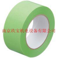现货销售日本DIATEX涂装养生胶带Y-09-GR优惠销售