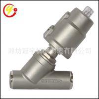 供应焊接式不锈钢气动角座阀 单气控 双气控角座阀