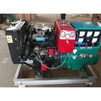 柴油发电机15KW发电机 工厂直销柴油发电机15KW柴油发电机组 型号:2110D 额定功率(