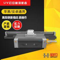 5D瓷砖背景墙UV打印机多少钱一台