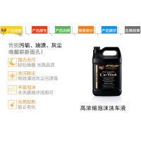 高浓缩洗车液 多功能泡沫清洁剂汽车美容养护清洁剂车表去污