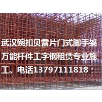 襄阳鱼梁洲经开区大量回收钢筋头工厂废铁过磅付款 联系人:刘先生 13797111818