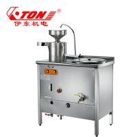 厂家 伊东ET-09G豆奶机 商用燃气豆奶机 304不锈钢大型多功能煮浆机50升容量