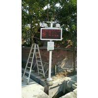 中环环保 建筑工地粉尘检测设备 环境噪音检测