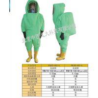 中西(DYP)重型防化服/全封闭防化服 型号:UY86-FHLWS-002-A库号:M22658