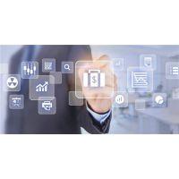 集美OCR在线识别、联合共享、OCR在线识别系统