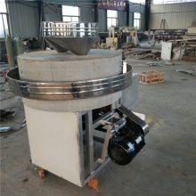 高粱磨面小麦面粉专用电动石磨,供应天然石材石磨机