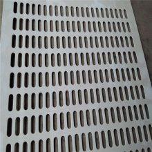 铝板冲孔网价格 圆形穿孔板 方孔冲孔网