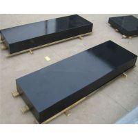 广东专业生产大理石平台厂家 专业生产大理石机械构件厂家