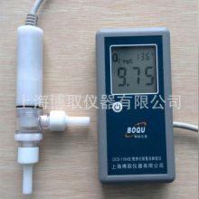 便携式微量氧分析仪/手持式微量溶氧/高精度溶氧仪/7ppb以下溶氧
