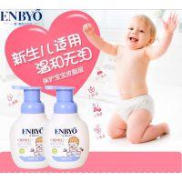 婴倍爱舒润洗发乳 规格: 245g/瓶*40瓶/件