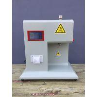 塑料熔体流动速率仪塑料熔融指数仪熔脂仪现货