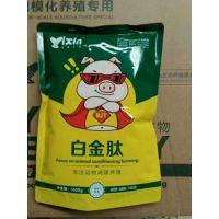 猪快速催肥方法 猪怎么养才长得快 猪增肥饲料有哪些 谊鑫白金肽