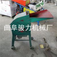 移动式饲料粉碎机 骏力牌 锤片式粉碎机 粗饲料机械 直销