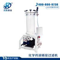 VCP垂直电镀线专用电镀过滤机 广州3KW防腐电镀过滤机
