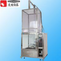 安徽度横ipx56箱式淋雨试验箱 防水等级测试设备 厂家直销