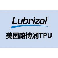 TPU (美国Lubrizol)58887总代理商