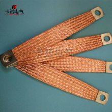 铜编织接地导线,导电接地铜带,紫铜线编织网实拍图