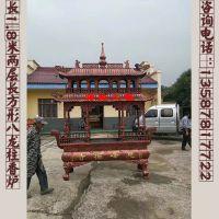 供应铸铁两层长方形八龙柱香炉 寺庙佛寺念佛堂铸铜香炉
