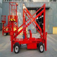 吉林曲臂式升降台液压升降台高空作业平台生产厂家济南泰钢机械