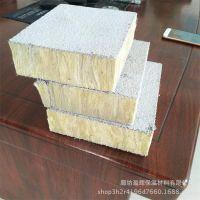现货600*1200*60岩棉复合保温板 盈辉耐火外墙岩棉保温材料