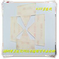 3m4905胶带 透明VHB 泡棉基材 双面胶带 模切加工