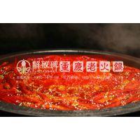 投资者都看好的,重庆特色火锅店加盟