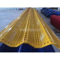 厂家促销 黄色金属防风抑尘网 4米长防风防砂墙安装