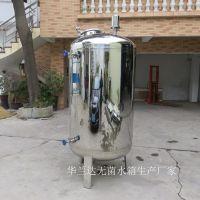 乳酸菌饮料生产发酵罐用304不锈钢卫生级容器 华兰达大容量无菌纯水箱