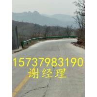 南阳许昌洛阳钢板护栏板批发生产二波三波护栏