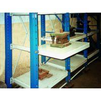 晶晟模具货架厂 抽屉式模具货架 重型模具架 仓库模具货架