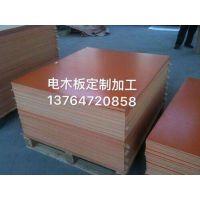 上海电木板工厂 供应FR-4电木板 价格合理 品质优良
