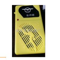 JS流速仪音响器,听音计数器
